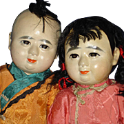 Chunky Chinese Brother & Sister Dolls Composition & Cloth Original