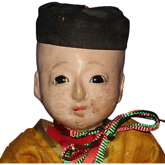 "Early 10"" Ichimatsu-ningyo Boy Doll in Original Kimono Squeaks! Japan"