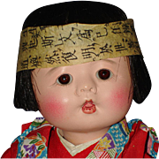 "Later 10.5"" Ichimatsu-ningyo Baby Boy Doll in Original Box Japan"