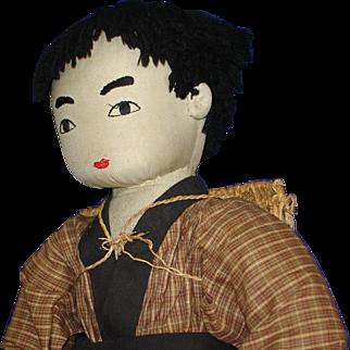 """19"""" Willy Seiler Japanese Cloth Farm Boy Doll 1940s-50s Japan"""