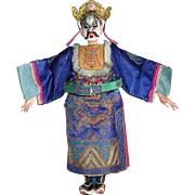 Chinese Opera Character Doll in Box Wearing Blue Robe Vintage