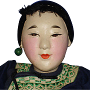 Siao Ching Chinese Composition & Cloth Doll in Box