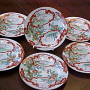 Japanese Porcelain Dessert Plates, set of six