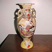 "Antique Satsuma Vase Urn, 19th Century 10"" Tall"
