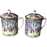 Pair of vintage Chinese porcelain mugs with lids