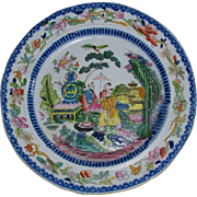 "Antique English ""Mason's Ironstone China"" ""Mogul Pattern""  Plate circa 1815.."
