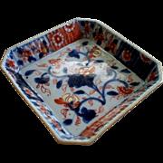 """18th century  Chinese Imari """"Kangxi"""" Fluted/Lobed Dish.."""