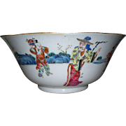 Antique Large Chinese Enameled Bowl Late Qing/Early Republic Marked