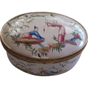 Antique Veuve Perrin Chinoiserie French Faience Large Box   circa 1770