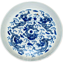 "Antique Chinese ""Dragons & Pearls""  in  'Clouds'  Deep  Dish"