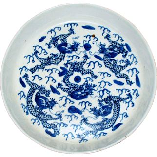 """Antique Chinese """"Dragons & Pearls""""  in  'Clouds'  Deep  Dish"""