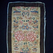 Antique Chinese Needlepoint Panel  Silk  on Silk Ca. 1850