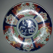 "Japanese  Imari  Charger  Meiji   12"" wide   Incised signature mark"