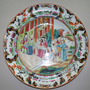Spectacular Chinese Export Mandarin Deep Plate Magnificent Horse, Butterflies, Ducks, Carp and at last the Mandarin.10""