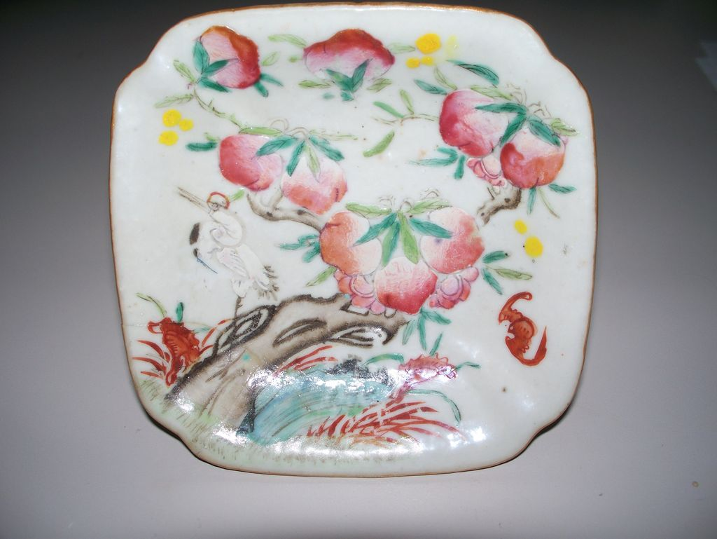 Antique Small Chinese Daoguang Bowl on Stand with Crane Bat.Ducks ca.1825