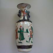 19th Century Chinese Warrior Naking Ware Vase Famille Verte Crackled Glaze