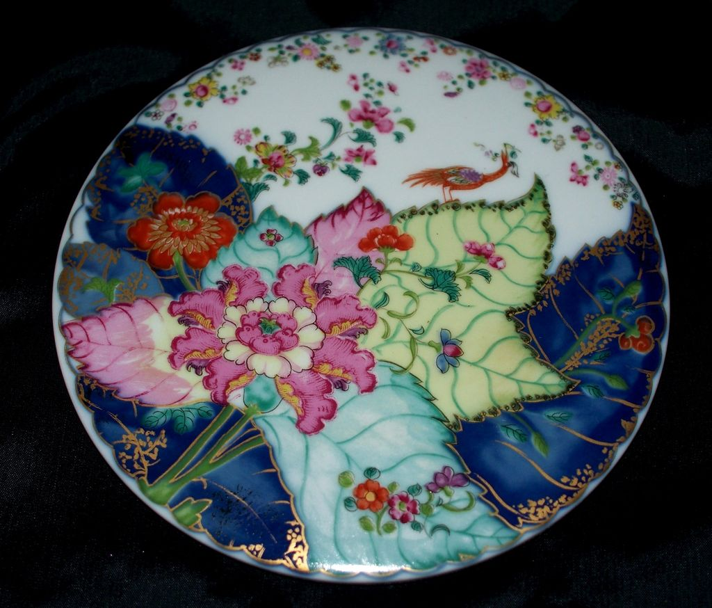 Mottahedeh  Tobacco Leaf  Wine  Coaster    V.A.Portugal