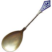 Antique Victorian Sterling & Enamel Serving Spoon