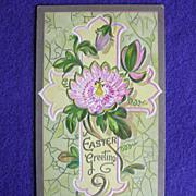 Gorgeous PASSION FLOWER & Cross Antique Estate Estate Postcard