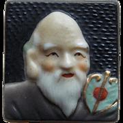 Toshikane Porcelain Vintage Button