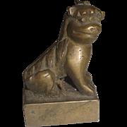 Vintage Brass Chinese Foo Dog Seal / Stamp