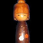 """Signed 15"""" Wooden Japan Japanese Kokeshi Doll Free P&I US Buyer"""