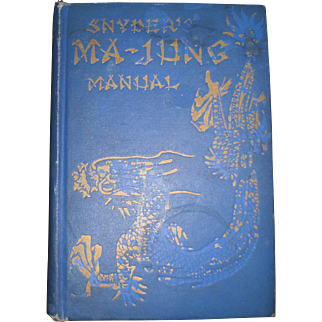 1923 Ma Jung Manul by Henry Snyder Free P&I US Buyers