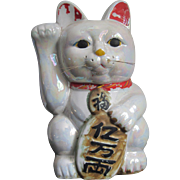 "Large 12""  Good Luck Japanese Cat Bank Free P&I US Buyers"