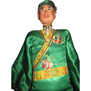 "17"" Chinese Opera Doll Puppet Free P&I US Buyers"
