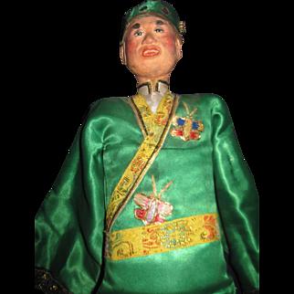 """17"""" Chinese Opera Doll Puppet Free P&I US Buyers"""