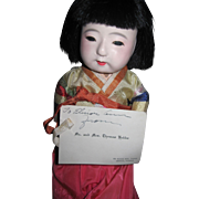 "Vintage Beautiful 8"" Asian Doll w/ Gift card Free P&I US Buyers"