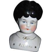 "3.5"" Pet Name Maeion China Doll Head Free P&I US Buyers"