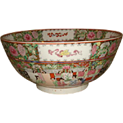 Chinese FAMILLE ROSE Medallion Punch Bowl, Signed