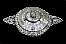 "SPRING SALE! CARDEILHAC : Antique French Sterling Silver ""Mascaron"" Ecuelle Tureen"