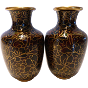 Small Chrysanthemum Cloisonné Vases Pair