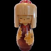Fine Artist Signed Kokeshi Doll Japan