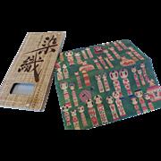Japanese Wagami Rice Paper Billfold Wallet in Box Kokeshi Dolls