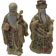 Vintage Chinese Carved and Painted Resin Figurines Statuettes Prosperity & Longevity Signed