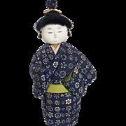 Vintage Japanese Kimekomi Boy Doll