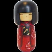 Vintage Kokeshi Doll Japan in Original Box