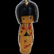 Artist Signed Kokeshi Doll Japan
