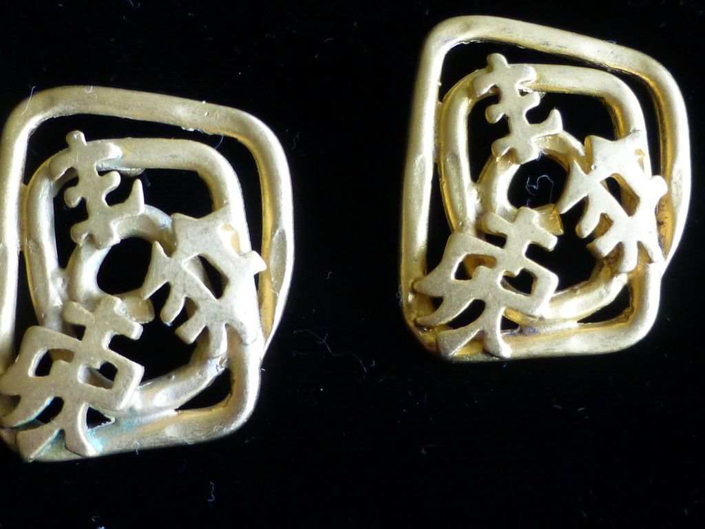 Vintage MJ ENT Designer Signed Matte Gold Tone Earrings