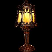 Slag Glass  Boudoir Lamp With Ornate Detailing