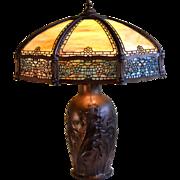 Miller Slag Glass Lamp With Ornate Detailing