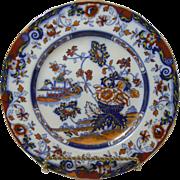 Minton Imari style plate