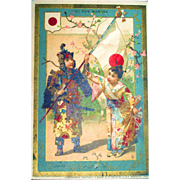 To Our Friends in Japan!  127-Year-Old Eiffel Tower Paris Worlds Fair Tradecard!