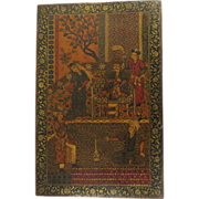 Persian Lacquered Papier-Mâché Manuscript Book Cover
