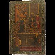 Persian Lacquered Papier-Mâché Manuscript Book Cover