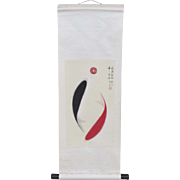 Vintage Japanese Hanging Scroll Koi Fish Black Red