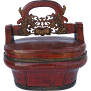 Vintage Chinese Red Lacquer Carved Food Container, Oval Shaped, Removable lid; Brass Trim